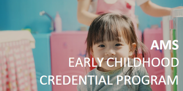 AMS Early Childhood Credential Program
